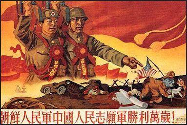 chinese-korean-war_poster